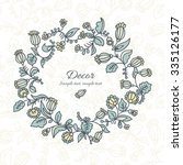 color flowers  invitation.  | Shutterstock .eps vector #335126177