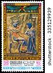 Sharjah   Circa 1968  Stamp...