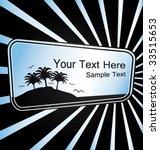 tropical vector background | Shutterstock .eps vector #33515653
