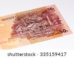 50 congolese francs bank note... | Shutterstock . vector #335159417