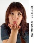 attractive woman  8 | Shutterstock . vector #3351868