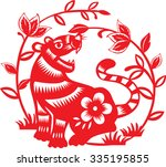 chinese paper cutting   tiger | Shutterstock .eps vector #335195855