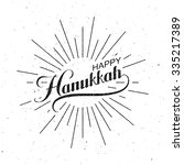 happy hanukkah. vector holiday... | Shutterstock .eps vector #335217389