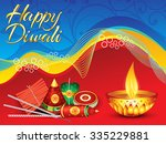 abstract detailed diwali... | Shutterstock .eps vector #335229881