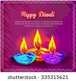 diwali card   Shutterstock .eps vector #335315621