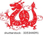 chinese paper cut   dragon | Shutterstock .eps vector #335344091