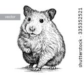Stock vector engrave hamster illustration 335352521