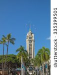 Small photo of Honolulu, Hawaii, USA, Nov. 4, 2015: Gateway to Honolulu Harbor, Aloha Tower stand high above the arriving and departing ships. Aloha Tower has been added to the National Historical Registry .