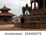 bhaktapur  nepal   october 19 ... | Shutterstock . vector #335400275