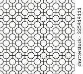 Seamless Geometric Trellis...