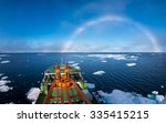 Research Ship Going Under Whit...