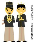 one bride couple central java ... | Shutterstock .eps vector #335425841