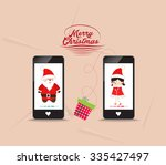 merry christmas connecting gift ... | Shutterstock . vector #335427497