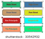 street name signs | Shutterstock .eps vector #33542932