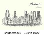 manama sketch style isolated... | Shutterstock .eps vector #335451029