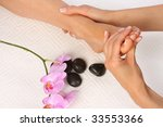 body care   woman enjoying a... | Shutterstock . vector #33553366