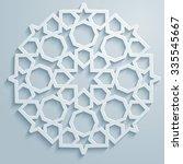 geometric ornament arabic round ...   Shutterstock .eps vector #335545667