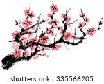 japanese apricot tree | Shutterstock . vector #335566205