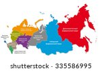 russia colorful federal... | Shutterstock .eps vector #335586995