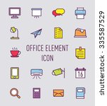 set of office element icon