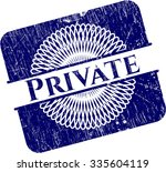 private rubber stamp | Shutterstock .eps vector #335604119