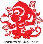 chinese zodiac paper cut  ...   Shutterstock .eps vector #335616749