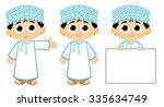 omani child | Shutterstock .eps vector #335634749