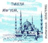 new year vector illustration.... | Shutterstock .eps vector #335675981