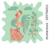 sketchy little rooster sitting...   Shutterstock .eps vector #335706011
