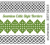 3 celtic style knot seamless... | Shutterstock .eps vector #335718215