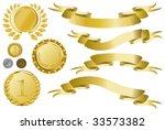 set of curled golden ribbons ... | Shutterstock .eps vector #33573382