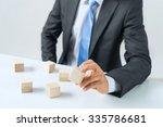 close up of businessman... | Shutterstock . vector #335786681