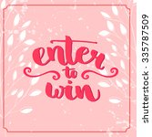 enter to win. giveaway banner... | Shutterstock .eps vector #335787509