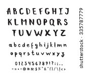 hand drawn vector alphabet.... | Shutterstock .eps vector #335787779
