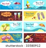 business cards set | Shutterstock .eps vector #33580912