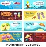 business cards set | Shutterstock .eps vector #33580912