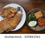 indonesian food | Shutterstock . vector #335861561