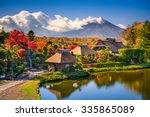 Oshino  Japan Historic Thatch...