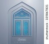 mosque door with geometric... | Shutterstock .eps vector #335867831