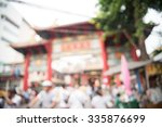 chinese temple  blurred image... | Shutterstock . vector #335876699