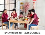 new year reunion dinner  part... | Shutterstock . vector #335900831