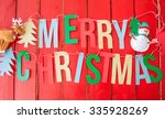red rustic background with... | Shutterstock . vector #335928269