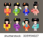 set of japanese kokeshi dolls. | Shutterstock .eps vector #335954027