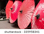 Beautiful Traditional Japanese...