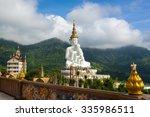 Temple Thailand  Wat Pra That...