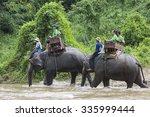 chiang mai  thailand  april 5 ... | Shutterstock . vector #335999444