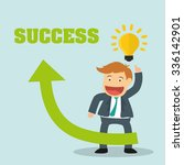 success people cartoon design ... | Shutterstock .eps vector #336142901