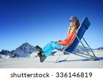 girl having fun in ski resort | Shutterstock . vector #336146819