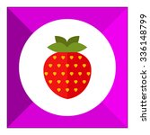 vector icon of single ripe... | Shutterstock .eps vector #336148799