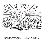 hand drawn vector illustration... | Shutterstock .eps vector #336154817